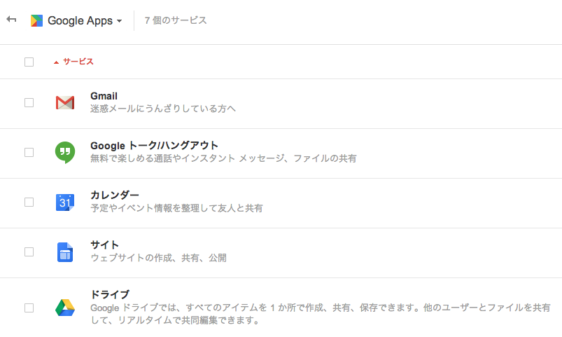 スクリーンショット 2014-01-01 15.41.12
