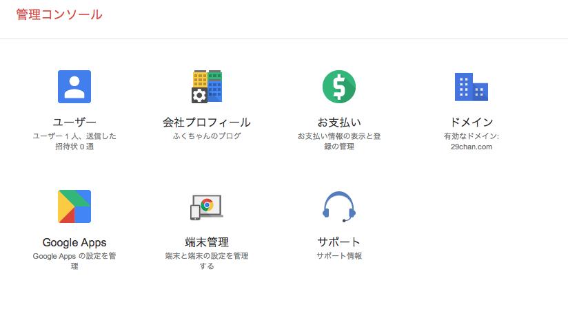 スクリーンショット 2014-01-01 15.40.58