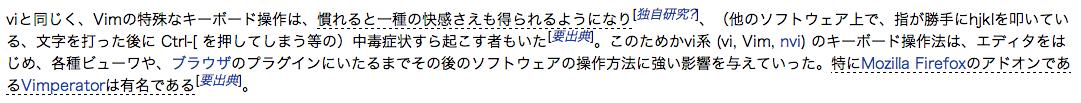 スクリーンショット 2014-01-07 21.57.04